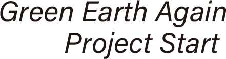 Green Earth Again Project Start